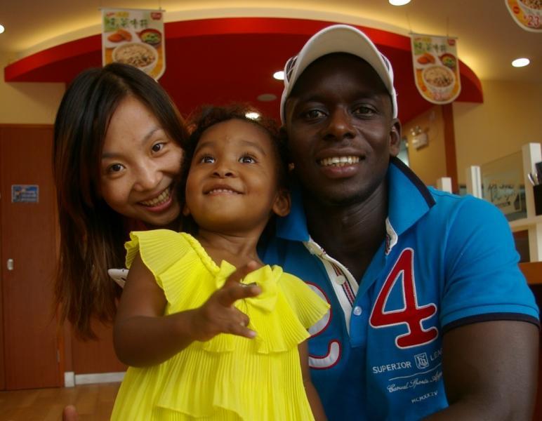 rencontre jeune femme camerounaise orléans